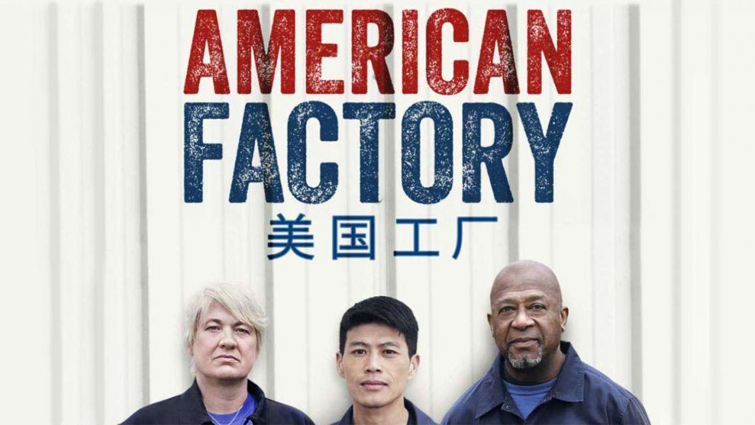 Resultado de imagem para Indústria Americana