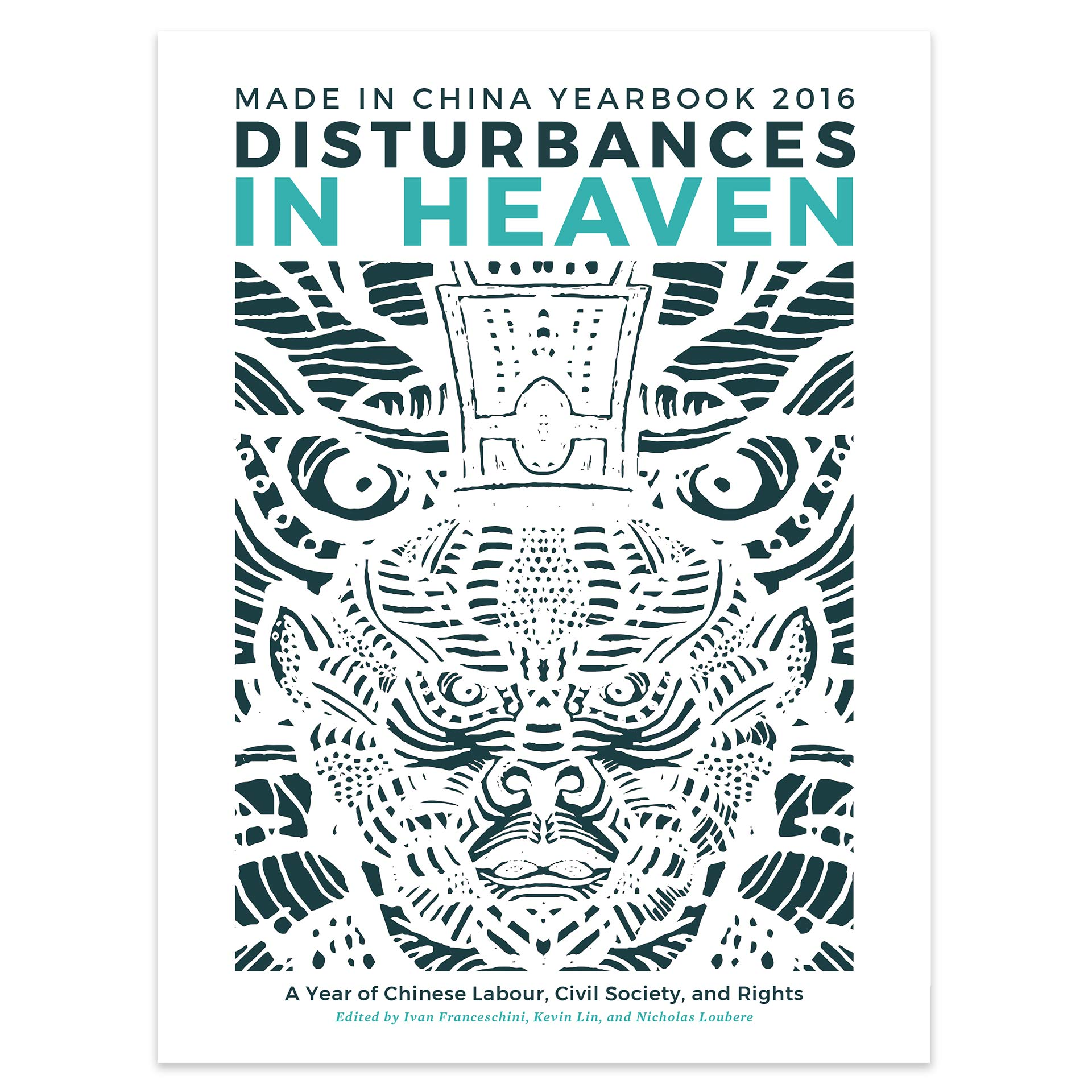 Made in China Yearbook 2016: Disturbances in Heaven