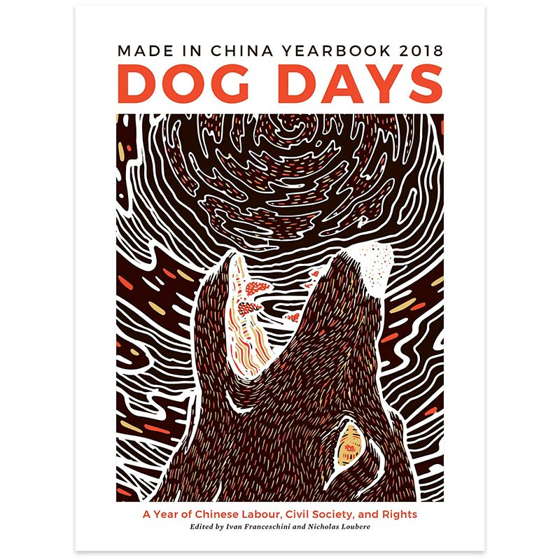 Made in China Yearbook 2018: Dog Days