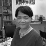 Ai Xiaoming